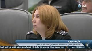 تقرير | وزيرالدفاع الروسي: إرجاء التسوية فى سوريا لأجل غير مسمي