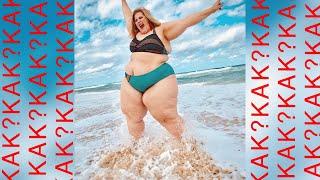Как снимать полных и толстых женщин
