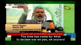 David Horowitz About Hamas (HD Rough Cut)