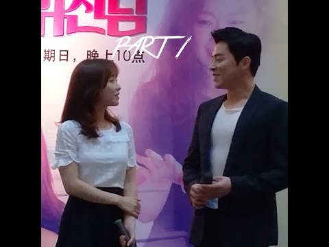 Park Bo Young 박보영 and Jo Jung Suk 조정석 Singapore FULL (1/2) Oh My Ghost Fan Meeting 040915