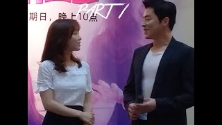 park bo young 박보영 and jo jung suk 조정석 singapore full 1 2 oh my ghost fan meeting 040915