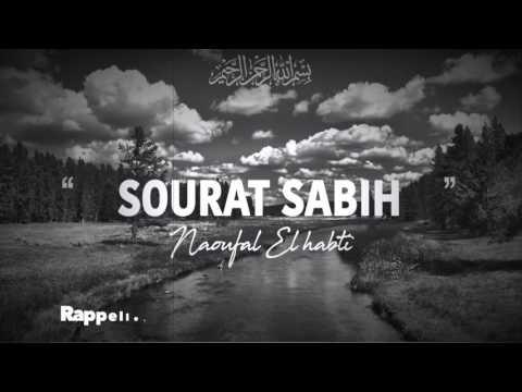 RECITATION SOURAT SABIH ( soutitré en français) - Naoufal EL HABTI thumbnail