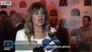 مصر العربية | رانيا فريد شوقي: مصر قوية بالشعب والرئيس
