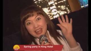 Life Report Astana King Hotel(вечеринка в честь весны., 2010-04-07T09:32:31.000Z)