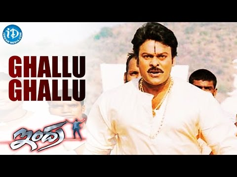 Indra Movie - Ghallu Ghallu Video Song || Chiranjeevi || Arti Agarwal || Mani Sharma