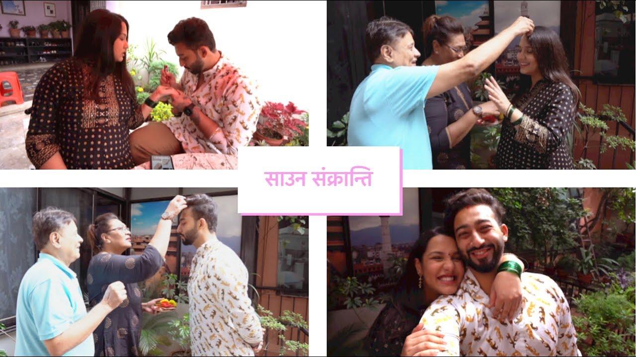 What is साउन संक्रान्ति? Ayush puts Mehendi for Priyanka | Family Celebrations | TRAILER