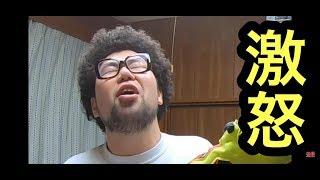 【超激怒‼︎】日本一器のデカイガバリが激怒‼︎ポンプフューリーは7年前ぐらいからでてましたよ‼︎【スニーカー研究】