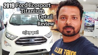 Ford Ecosport Titanium 2019 Detail Review Hindi