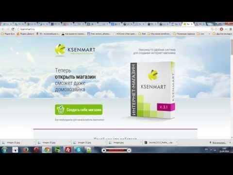 Установка Ksenmart на чистую Joomla 3