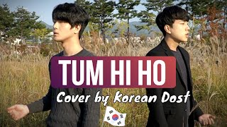 Baixar 'Tum Hi Ho' Cover by Korean Dost | Sing in Hindi!