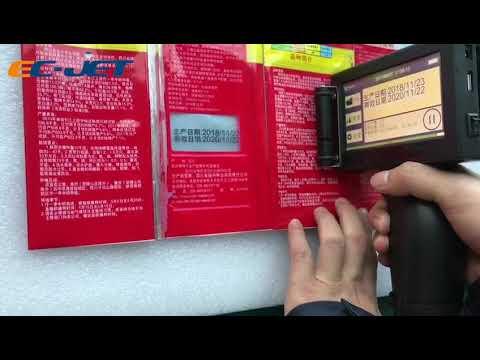 ECH200  handheld inkjet printer application video-EC-JET