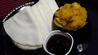 Bengali Soru Chakli Pithe | Soru Chakuli Pitha Recipe | Bengali Traditional Soru Chakli Pitha Recipe