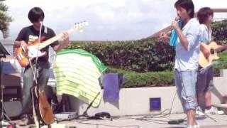 「スタートライン」 HARU 09.08.08 海ほたる A.Guitar 渡辺 裕太 Ba...