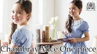 http://item.rakuten.co.jp/catherine/tk3072/ アリス柄がかわいい子供...