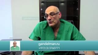 Лечение в Израиле(, 2016-07-20T05:57:09.000Z)