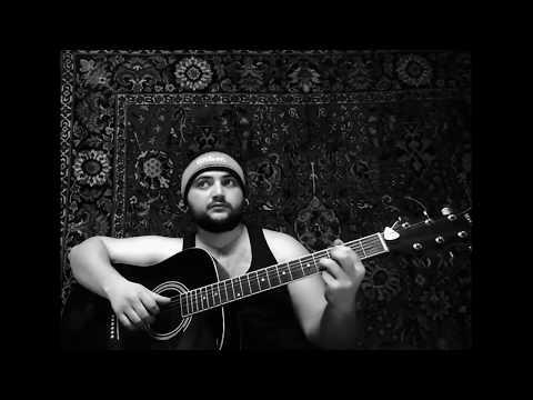 MiyaGi & Эндшпиль – Санавабич  (кавер на гитаре)