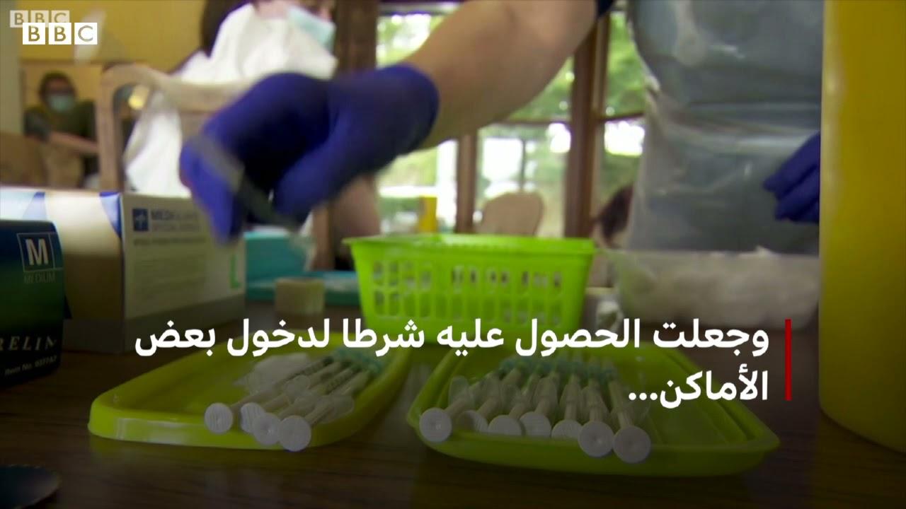 بتوقيت مصر : مصر تبدأ في منع غير المطعمين من دخول المنشآت الحكومية  - نشر قبل 5 ساعة