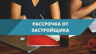видео novyeteremki.com.ua