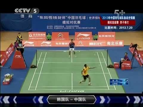 2013 World Championships China Preparation match Lin dan 【VS】 Wang zhen ming