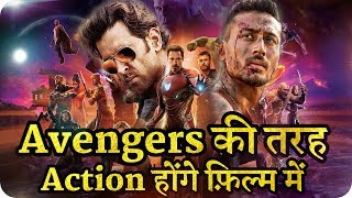 Biggest Action Movie || Hrithik Roshan || Tiger Shroff || Hollywood Action Stunt