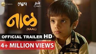 Naal | नाळ | Official Trailer 2018 | Sudhakar Reddy Yakkanti | Nagraj Popatrao Manjule | Zee Studios