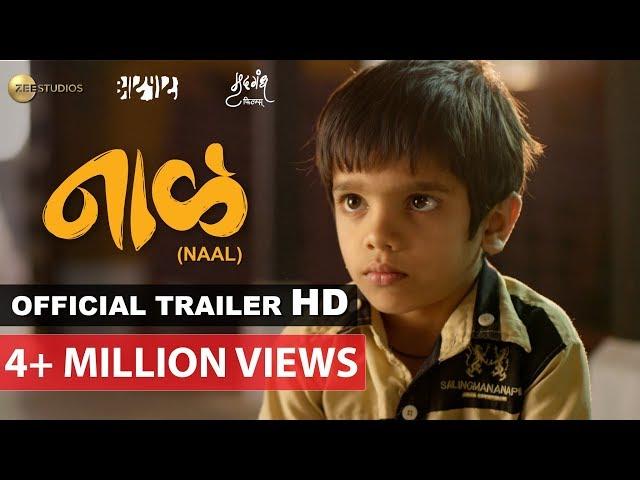 naal marathi movies download