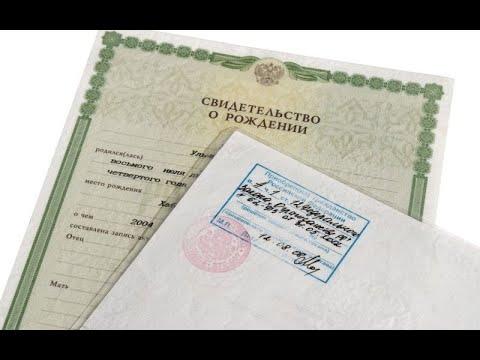 Юридически обосновать отсутсвие гражданства РФ у граждан СССР