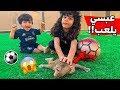 حمودي اصغر طفل يلعب مع عبسي كوره