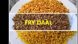 Crispy Fry Daal Recipe At Home | Fry Daal Channa | Fry Daal Moong | Jairy