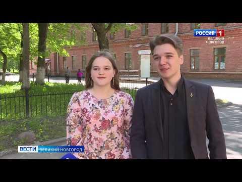 ГТРК СЛАВИЯ Вести Великий Новгород 03 06 20 дневной выпуск