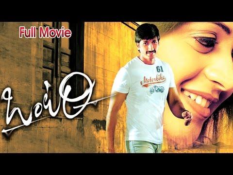 Ontari Full Length Telugu Movie || Gopichand, Bhavana || Ganesh Videos - DVD Rip..