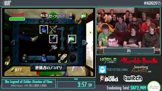 Awesome Games Done Quick 2015 - Part 170 - Zelda: Ocarina of Time Glitch Expo by zfg1