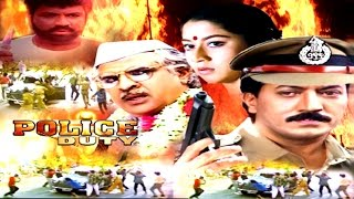 Police Duty  - Full Length Action Hindi Movie