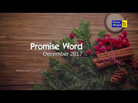 Promise Word DECEMBER 2017 ENGLISH | NEW HOPE TV | HOPE STREAMS