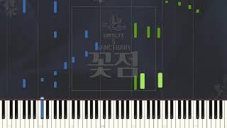 러블리즈 (Lovelyz) - 꽃점 (Floral)┃ Piano Tutorial + Sheet