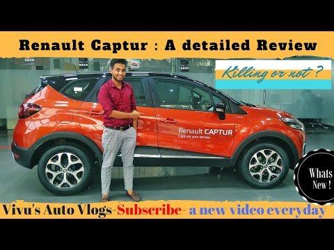 Renault Captur : A complete & detailed review| Honest guide