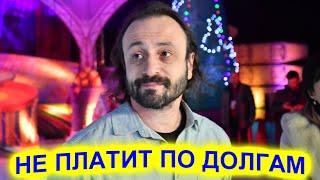 Илья Авербух самый обсуждаемый человек года из фигурного катания Что не так у него с законом
