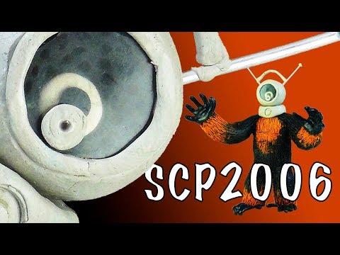 Лепим SCP 2006 Фигуры SCP из пластилина |  Лепка Horror Show