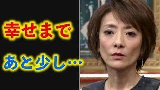 のURLからチャンネル登録をお願いします! http://www.youtube.com/chan...