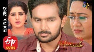 Baixar Manasu Mamata | 21st  March 2020 | Full Episode No 2862 | ETV Telugu