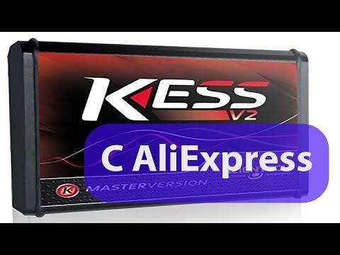 Обзор KESS V2 купленный на AliExpress