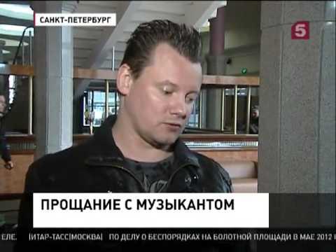 видео: Прощание с Михаилом Горшенёвым