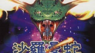 Classic Game Room - SALAMANDER DELUXE PACK PLUS review for Sega Saturn