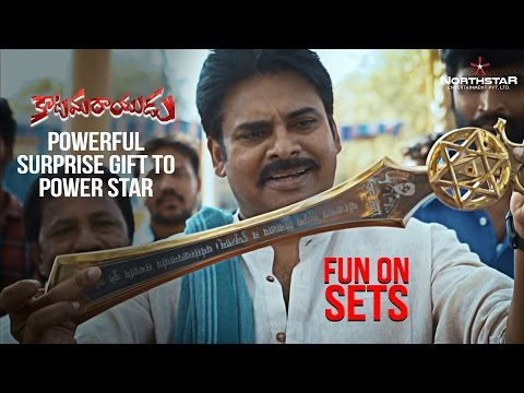 Thumbnail: Katamarayudu Gets A Powerful Surprise - Making Video