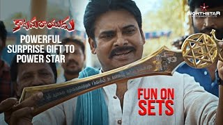 Katamarayudu Gets A Powerful Surprise - Making Video