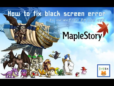 MapleStory Blank Error Message Fix Use CC for more det