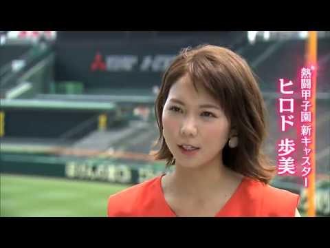 高校野球 朝日放送 スチル画像。CMを再生できます。