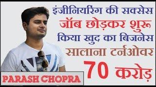 Paras Chopra Biography | The man behind wingify!Motivational success story in hindi (animated)