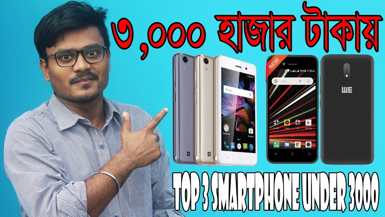 Top 3 Budget Smartphone Under 3000 Taka in Bangladesh