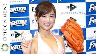 熊江琉唯、9頭身スタイルの初水着始球式「良い投球が出来た」 熊江琉唯 検索動画 25